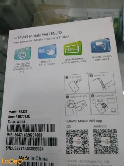 specifications Huawei mobile wifi