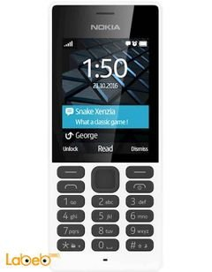 Nokia 150 mobile - 2.4 inch - Dual Sim - white color - RM1190