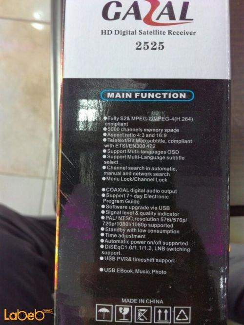 ريسيفر غزال 1080 بكسل USB2.0 أسود 5000 قناة 2525