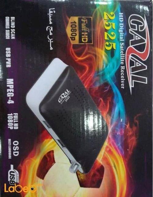 ريسيفر غزال 1080 بكسل USB2.0 أسود 5000 قناة موديل 2525