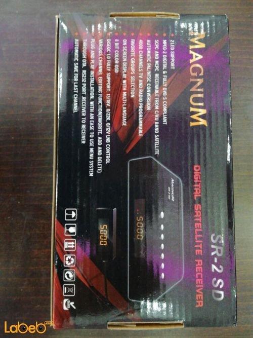 رسيفر ماغنوم 4000 قناة متعدد اللغات SR-2 SD