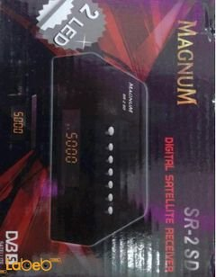 Magnum digital satellite receiver - 4000 channels - SR-2 SD model
