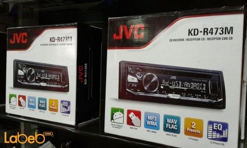 JVC CD Receiver 2000Watt with Front USB/AUX port KD-R473M
