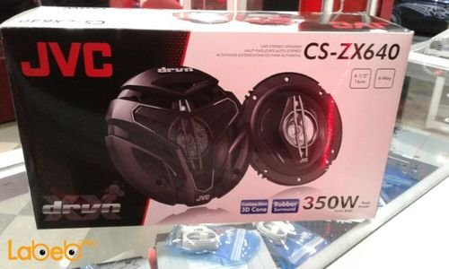 JVC 4-Way Coaxial Speakers CS-ZX640 350Watt Black