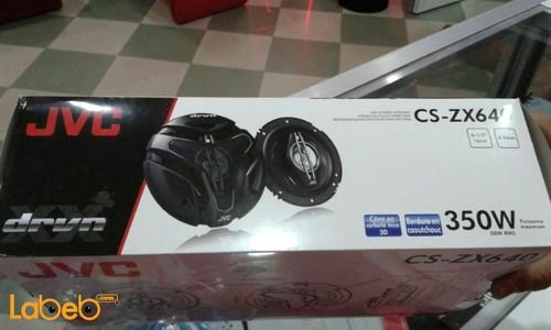 JVC 4-Way Coaxial Speakers 350Watt CS-ZX640