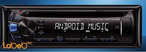 Kenwood Car CD Player USB & AUX Black KDC-U2163B model