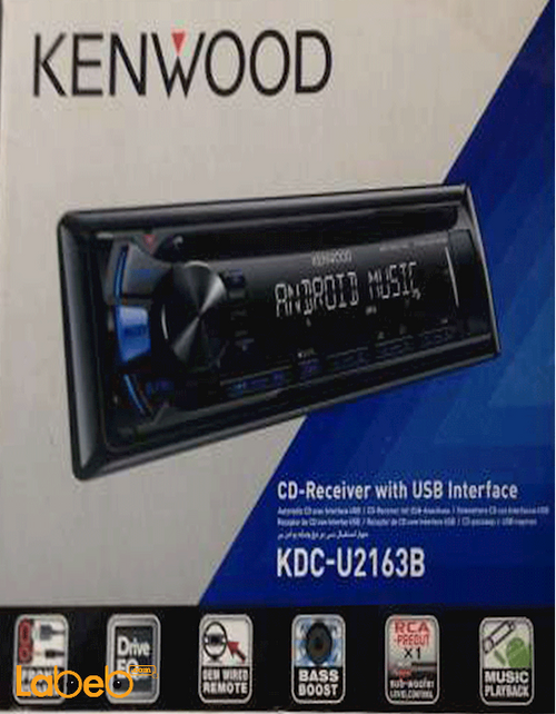Kenwood Car CD Player KDC-U2163B USB & AUX Black