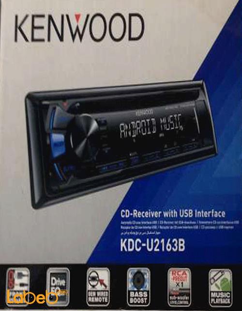 مسجل للسيارة كينوود CD منافذ USB و AUX اسود KDC-U2163B