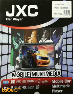 مسجل للسيارة JXC - مع شاشة لمس 7 انش - منفذUSB/SD - موديل BS-5062