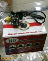 شاشة سيارة بلوتوث مع كاميرا رجوع ليلية HD
