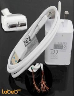 Step 10 Charger and Cable - android devices - White - EP-TA20UWE