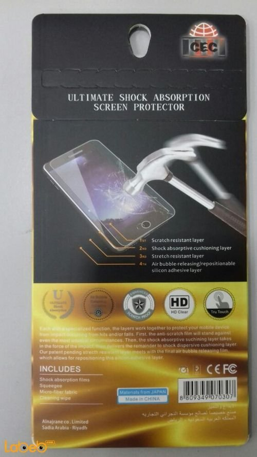 CEC tempered glass protector Galaxy S7 edge