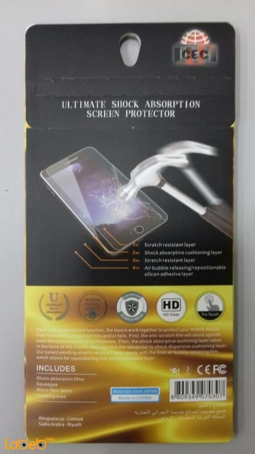 CEC tempered glass protector 4 layers