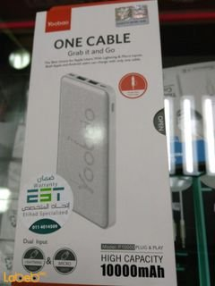 Yoobao Power Bank - 10000mAh - white color - P10000 model