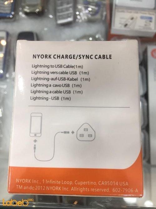 كابل شحن Nyork