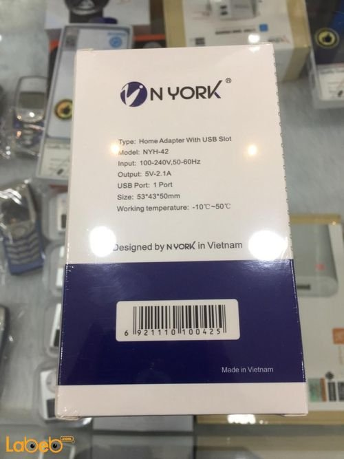 specifications Nyork International Home Charger NYH-42