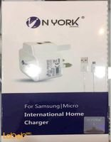 Nyork International Home Charger for Samsung white NYH-42