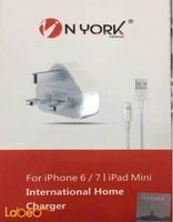 Nyork International Home Charger iPhone & ipad white NYH-18