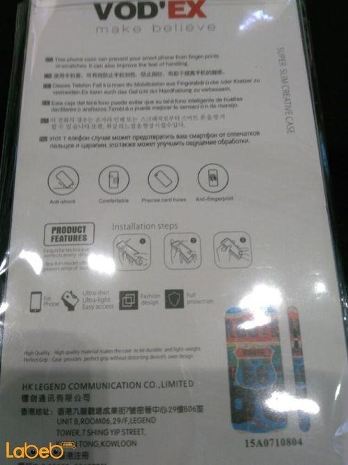 غطاء خلفي فود اكس مناسب لأيفون 6 بلس