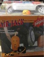 بالون هواء لرفع السيارة وزن 3 طن سهل الاستعمال لون برتقالي