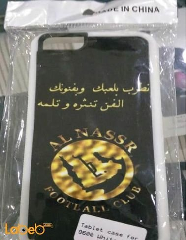Mobile back cover iPhone 6 black color & Printing words