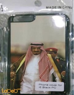 Mobile back cover - iPhone 6 - black & Printing personal photos