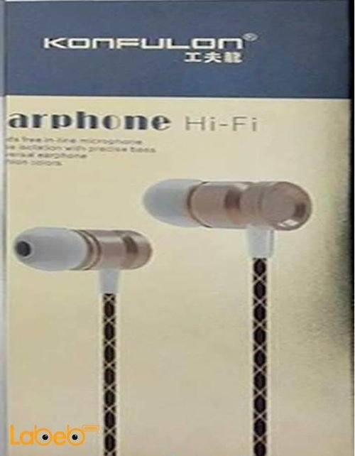 Konfulon earphones With microphone Gold iNA8