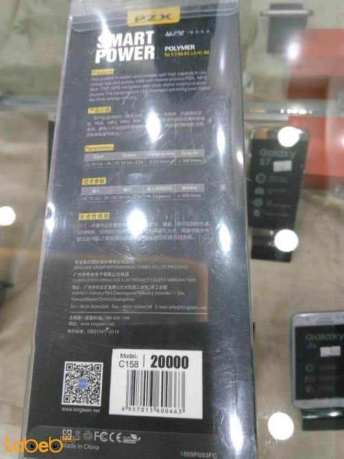 PZX Polymer Power Bank C158 model