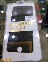 لصقة شاشة حماية للموبايل مناسبة لجهاز أيفون 7 لون أسود