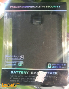 Battery bank cover - 3800mah - Galaxy note 3 - black - Note III