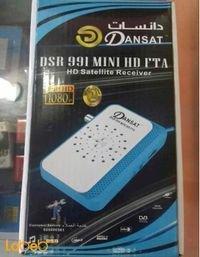 ريسيفر دانسات full HD منفذ USB لون ابيض وأزرق موديل DSR991