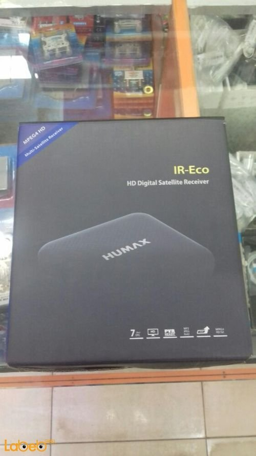 Humax IR-Eco HD Digital Satellite Receiver 1 Card Slot