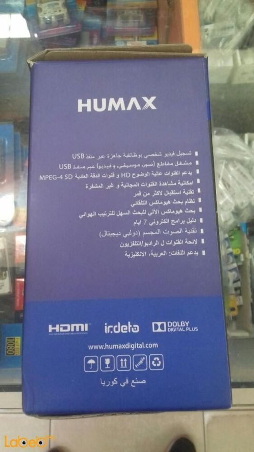 Humax IR-Eco HD Digital Satellite Receiver specifications 1xCard Slot Black