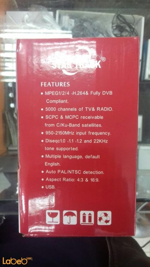 Star track Digital Satellite Receiver specifications Full HD 5000ch SRT-5200