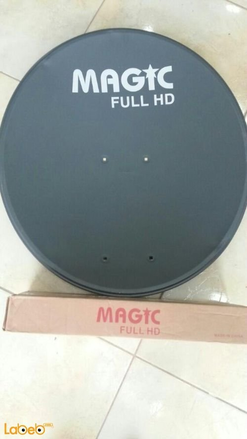 MAGIC Satellite dish 60 cm Full HD tiger cable 15m