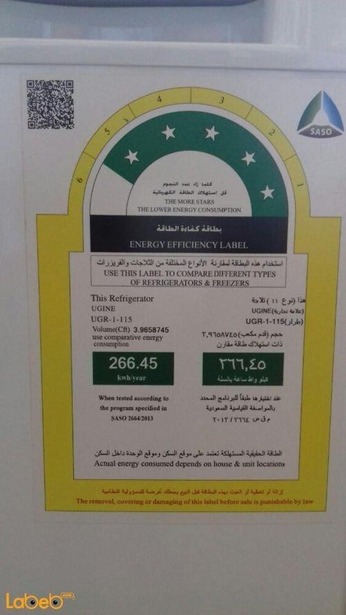 energy label Ugine mini refrigerator UGE-1-115