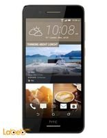 HTC Desire 728 ultra edition mobile 32GB 5.5inch Brown