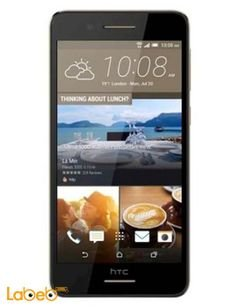 HTC Desire 728 ultra edition mobile - 32GB - 5.5inch - Brown