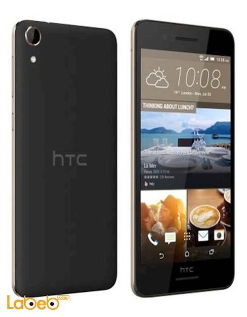 HTC Desire 728 ultra edition mobile back 32GB 5.5inch Brown