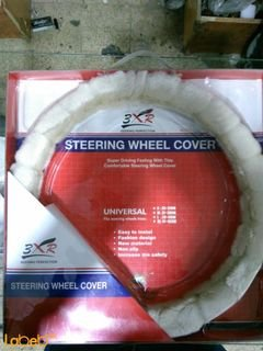 3XR Steering Wheel Cover - Universal for all cars - white fur