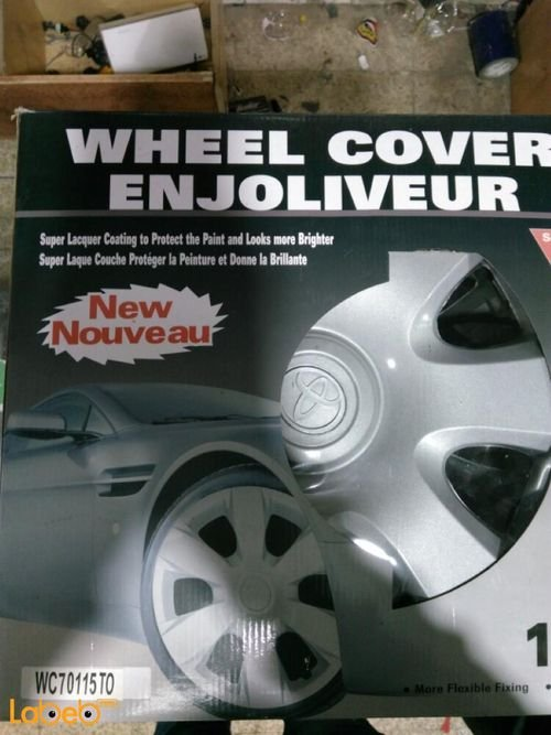 ENJOLIVEUR Wheel Cover 4 pieces silver color WC 70115 TO