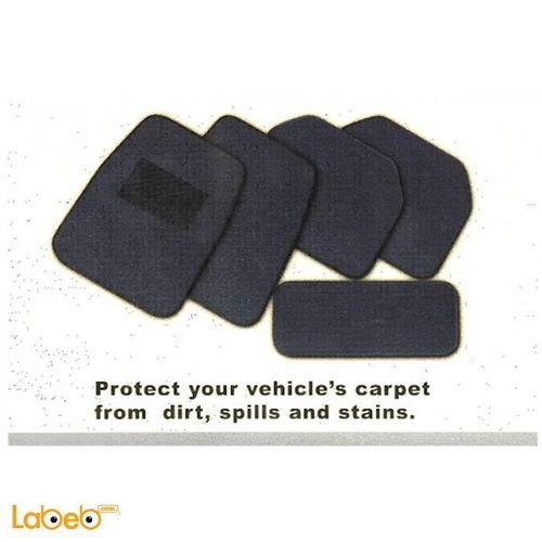 AGC Car Floor Mats for all cars type 5 pieces black color