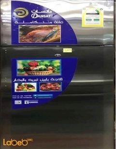 Dansat Refrigerator top freezer - 16CFT - Stainless - DFD650H