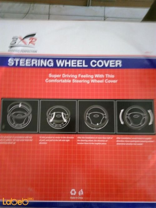 3XR Steering Wheel Cover