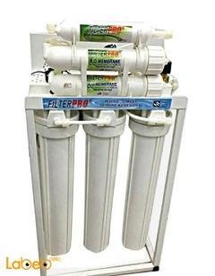 فلتر إزالة الشوائب والكربون فلتر برو - 48 لتر - لون أبيض
