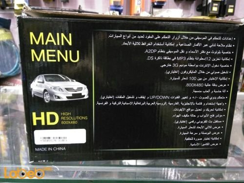 Still King Car DVD entertainment mirror link 3G internet specifications