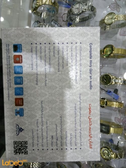 specifications Complete holy quran Audio QS101