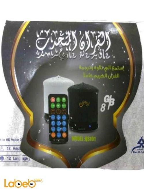 سماعة قارئ القرآن الكريم دار السلام 18 صوت لون أسود QS101