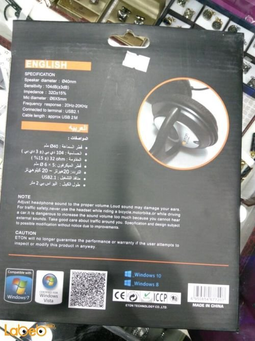 specifications Eton USB Headphone ET-L772MV