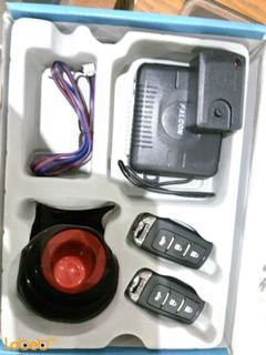 Falcon car alarm system - Black color - electronic lock